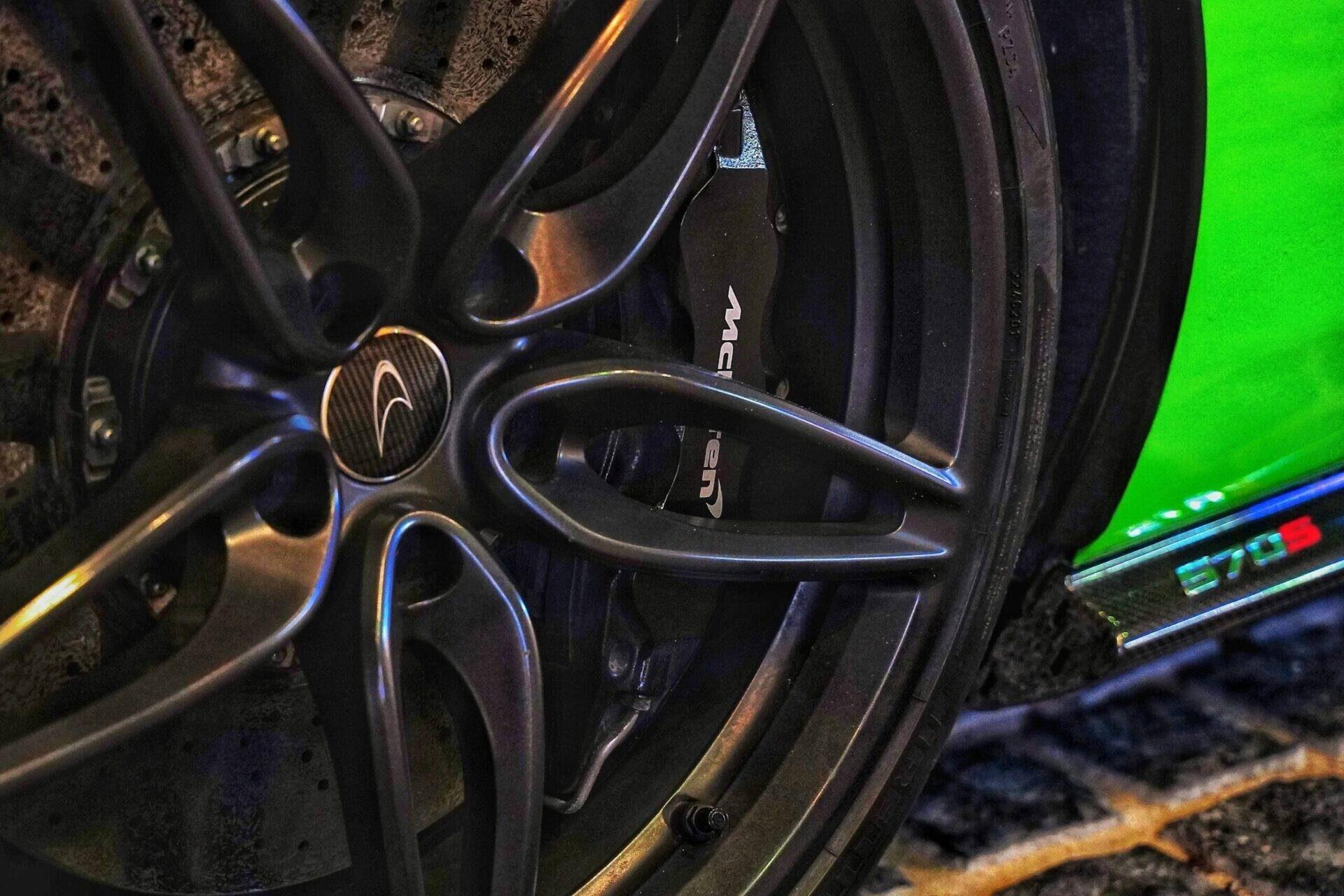 McLaren 570S Wheel Trim